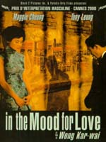 IN THE MOOD FOR LOVE