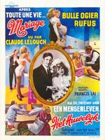 MARIAGE (1974)
