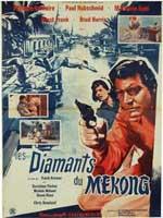 Les diamants du Mékong