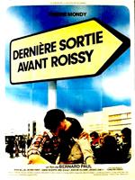 Derniere_sortie_avant_roissy_77