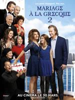 MARIAGE A LA GRECQUE 2 (2016)