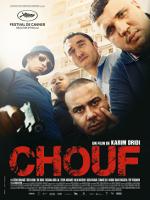 chouf-2016