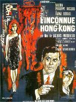 L'INCONNUE DE HONG-KONG (1963)