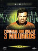 L_homme_qui_valait_3_milliards_Saison_4_COFFRET-15081718092012